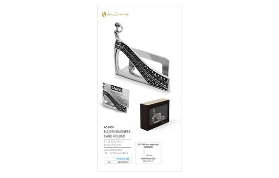 Maiden Business Card Holder
